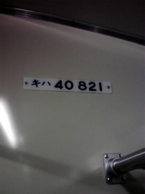 2010021720400000.jpg