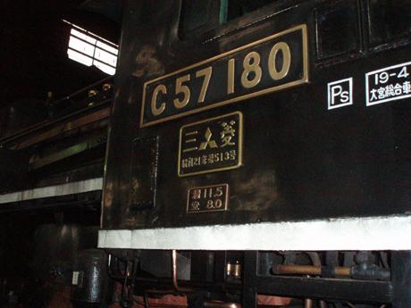 C572.jpg
