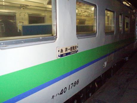 キハ40系岩見沢行2.jpg