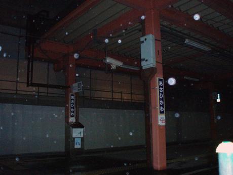 旧旭川駅4.jpg