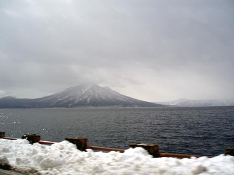 樽前山.jpg