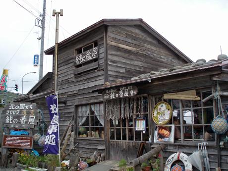 純君の家.jpg