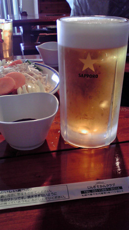 Love SAPPORO.jpg